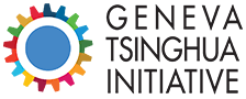 Logo Geneve Tsinghua Initiative